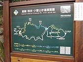 大雪山森林遊樂區:tn_DSC06265.JPG