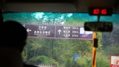 峨眉山:tn_DSC00912.JPG