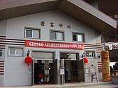 大雪山森林遊樂區:tn_DSC06273.JPG