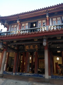 台南:IMG_20140927_175629.jpg