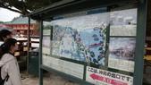 平安神宮:DSC01441.JPG