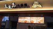 東台灣旅遊:DSC08035.JPG
