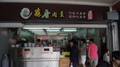 東台灣旅遊:DSC07950.JPG