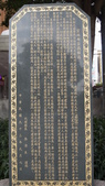 中部旅遊:DSC00565.JPG