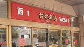 20160317 台北中正區:DSC06539.JPG