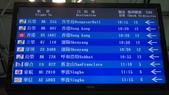 東台灣旅遊:DSC08026.JPG