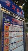 2015 廣東汕頭:IMAG0420.jpg