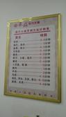2015 廣東汕頭:IMAG0460.jpg