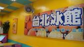 東台灣旅遊:DSC07830.JPG