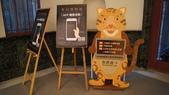 台灣博物館 土地銀行分館:DSC00235.JPG