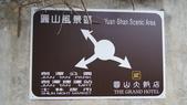 2017台北 劍潭 士林:DSC07711.JPG