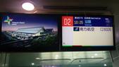 2015 廣東汕頭:IMAG0365.jpg