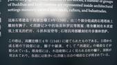 2014 韓國自由行:DSC09369.JPG