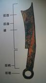 中部旅遊:DSC00574.JPG