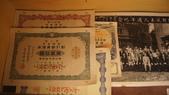 台灣博物館 土地銀行分館:DSC00246.JPG