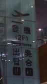 201604 上海出差紀錄:IMAG1657.jpg