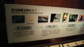 東台灣旅遊:DSC07717.JPG