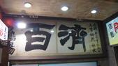 2014 韓國自由行:DSC09298.JPG