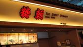 東台灣旅遊:DSC08037.JPG
