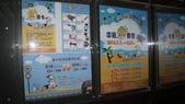 東台灣旅遊:DSC07886.JPG