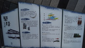 東台灣旅遊:DSC07793.JPG
