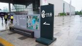 2014 韓國自由行:DSC09337.JPG