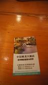 東台灣旅遊:DSC07816.JPG
