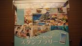 2015 沖繩:DSC07207.JPG