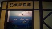 東台灣旅遊:DSC07778.JPG