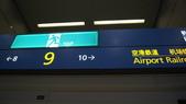 2014 韓國自由行:DSC09245.JPG