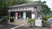 東台灣旅遊:DSC07951.JPG