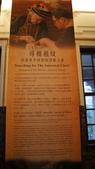 台灣博物館 二:DSC00202.JPG