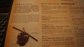 台灣博物館 二:DSC00205.JPG