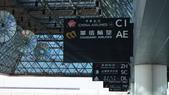 2015 安徽:DSC09507.JPG