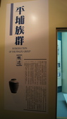 台灣博物館 二:DSC00215.JPG