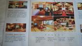 東台灣旅遊:DSC07894.JPG
