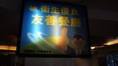 東台灣旅遊:DSC07883.JPG