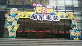 2015 廣東汕頭:IMAG0417_BURST003.jpg