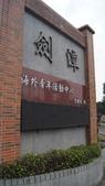 2017台北 劍潭 士林:DSC07705.JPG