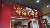 東台灣旅遊:DSC07800.JPG