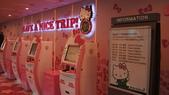 東台灣旅遊:DSC08030.JPG