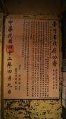 台灣博物館 土地銀行分館:DSC00245.JPG
