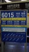 2014 韓國自由行:DSC09250.JPG