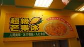 東台灣旅遊:DSC07828.JPG