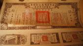 台灣博物館 土地銀行分館:DSC00249.JPG