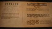 台灣博物館 二:DSC00200.JPG