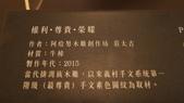台灣博物館 二:DSC00204.JPG