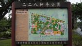228公園:DSC00330.JPG
