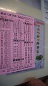 東台灣旅遊:DSC07857.JPG