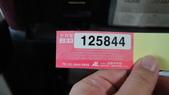 2014 韓國自由行:DSC09252.JPG